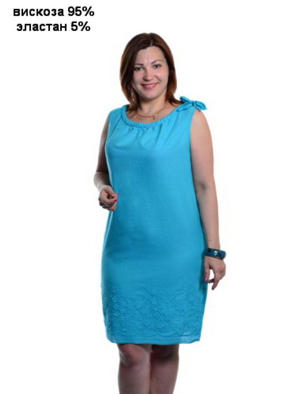 Брюки Блузки Платья В Екатеринбурге