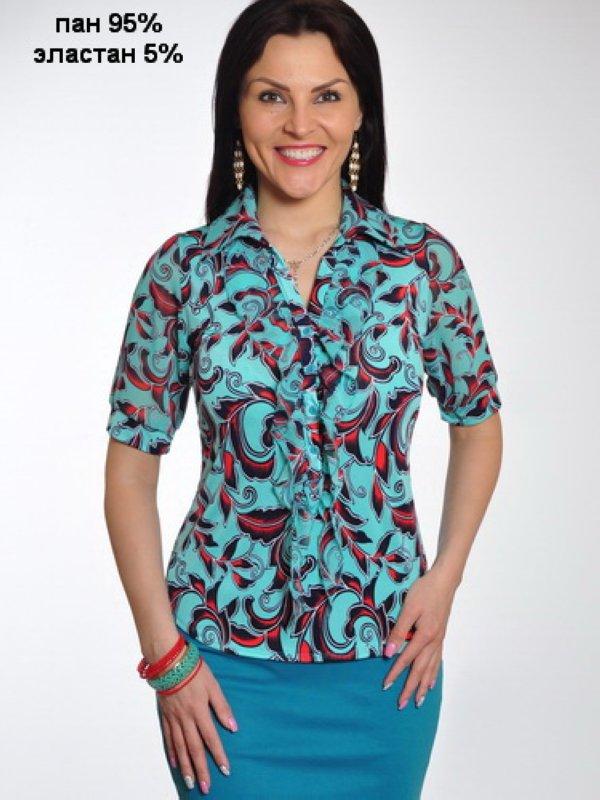 Блузка Одежда В Омске